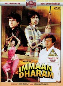 -Immaan-Dharam